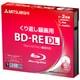 VBE260NP5D1 [BD-RE(Video) 片面2層 繰り返し録画用 260分 50GB 1-2倍速 1枚5mm透明ケース入り 5P インクジェットプリンタ・ワイド印刷エリア対応]