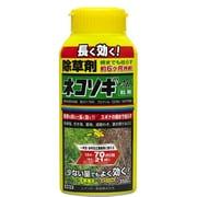 ネコソギトップ RX粒剤 [350g]