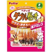 ササミ+チキンガムMOGU ダブル巻き 豚アキレス 10本入 [犬用おやつ]
