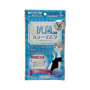 NCK-5PM×10BL [抗菌カラーマスク ふつう ブルー 5枚×10個セット]