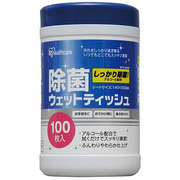 WTY-JB100 [除菌ウェットティッシュ ボトル 100枚]