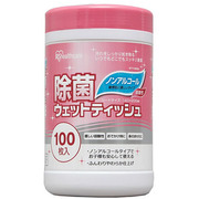WTY-NB100 [除菌ウェットティッシュ ノンアルコール ボトル 100枚]
