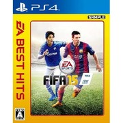 EA BEST HITS FIFA 15 [PS4ソフト]