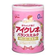 アイクレオのバランスミルク 800g [月齢:0ヶ月~]