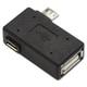 ADV-120 [USBホストアダプタ 補助電源付 USB 2.0/1.1規格対応]