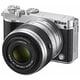 Nikon 1 J5 ダブルズームレンズキット シルバー [ボディ+交換レンズ「NIKKOR VR 10-30mm f/3.5-5.6PD-ZOOM シルバー」「NIKKOR VR 30-110mm f/3.8-5.6 シルバー」]