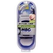 MBG2-08 [ポケットシェーバー]