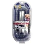 MBG2-09 [ミニトリマー]