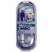 MBG2-10 [鼻毛シェーバー]