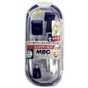 MBG2-15 [ミニトリマー]