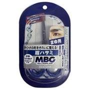 MBG2-13 [眉用ハサミ]