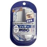 MBG2-14 [毛抜き]