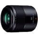 デジタル一眼カメラ用交換レンズ