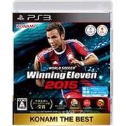 ワールドサッカーウイニングイレブン 2015 KONAMI THE BEST [PS3ソフト]