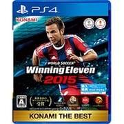ワールドサッカーウイニングイレブン 2015 KONAMI THE BEST [PS4ソフト]