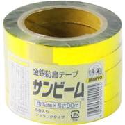 防鳥テープ 金銀 5PC 12mm幅×90m [害鳥対策用]