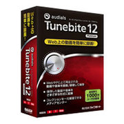 Audials Tunebite 12 Platinum [Windowsソフト]
