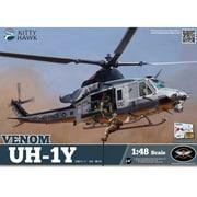 KH80124 [1/48 UH-1Y ヴェノム 米海兵隊汎用ヘリコプター プラモデル]