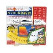 新幹線レールセット [N700系新幹線]