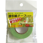 誘引紙テープ 11mm×18m