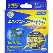 エクスプローラー ALU アルミ用切断砥石 105mm 10枚入り [100mmディスクグラインダー用]