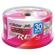 BV-E130S30W [BD-RE ホワイトプリンタブル 25GB 2倍速 30枚]