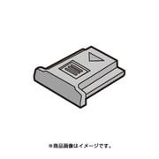 VYF3522 [カメラ用 ホットシューカバー]