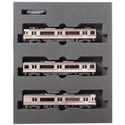 Nゲージ 10-1287 313系1700番台(飯田線) 3両セット [2019年2月再生産]