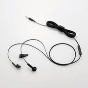 EHP-TVIE0230BK [テレビ用ヘッドホン インナーイヤー型 ステレオ 3.0m ブラック]
