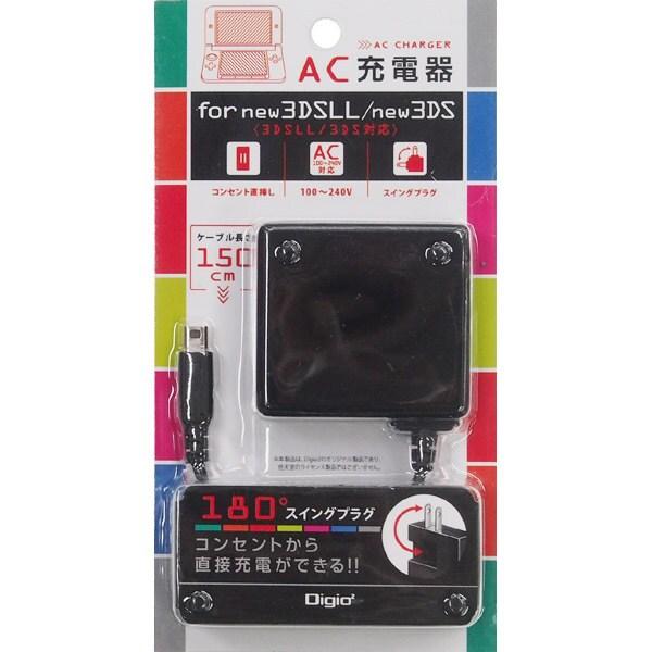 JYU-3DSAC01BK [ニンテンドー3DS 3DSLL用 AC充電器 ブラック]