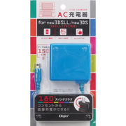 JYU-3DSAC01BL [ニンテンドー3DS 3DSLL用 AC充電器 ブルー]