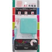 JYU-3DSAC01MW [ニンテンドー3DS 3DSLL用 AC充電器 ミントホワイト]