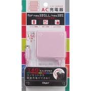 JYU-3DSAC01P [ニンテンドー3DS 3DSLL用 AC充電器 ピンク]
