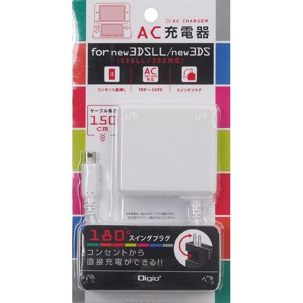 JYU-3DSAC01W [ニンテンドー3DS 3DSLL用 AC充電器 ホワイト]