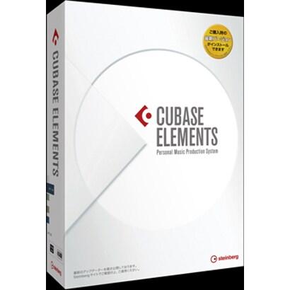 CUBASE ELEMENTS [マスタリング/オーディオ編集ソフトウェア]