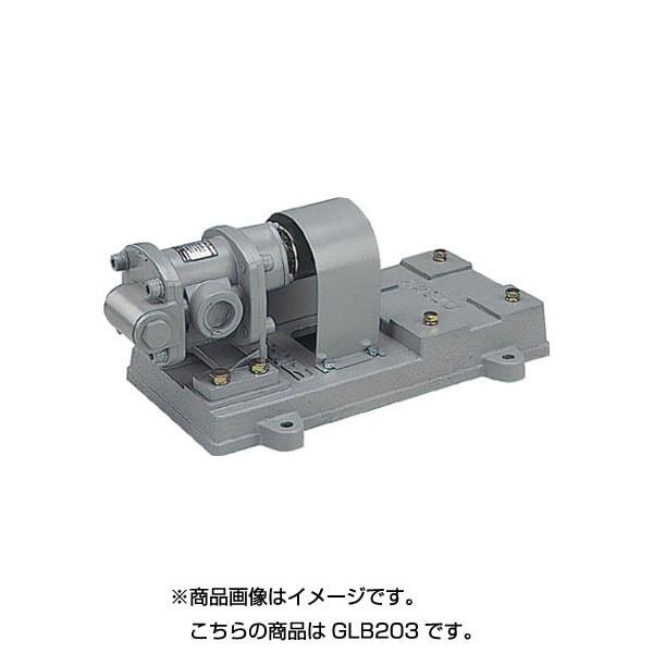 GLB203 [GLポンプ 三相200V用]