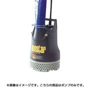 PX550 [ポンスター 汚水用 50Hz(東日本地域対応)]
