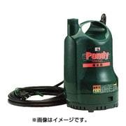 SM625 [ポンディ 清水用 60Hz(西日本地域対応)]