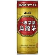 一級茶葉烏龍茶 缶 245g×30本 [お茶]