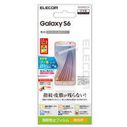 PD-SCGS6FLFTG [GALAXY S6用 液晶保護フィルム 指紋防止 光沢]