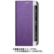 Z6032GS6E [メタリックダイアリー GALAXY S6 Edge用 バイオレット]