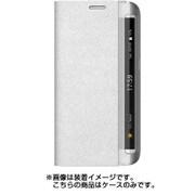 Z6036GS6E [ミニマルダイアリー GALAXY S6 Edge用 ホワイト]