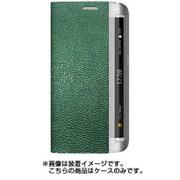 Z6040GS6E [プラチナムダイアリー GALAXY S6 Edge用 グリーン]