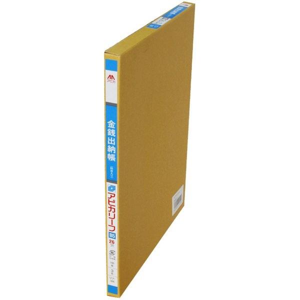 リフ306 [B5帳簿リーフ 金銭出納帳]