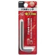 GIS 六角棒レンチ ミリ 3.0mm