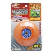 斬丸 刈払機用 樹脂製 安定板 スライダー オレンジ