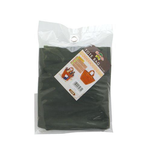 Verde Garden トートバッグ スモールサイズ カーキ