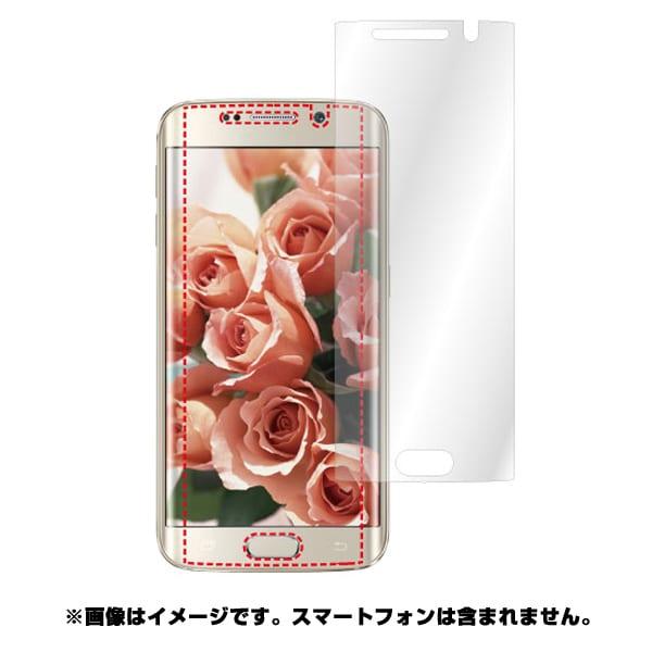 ノングレア保護フィルム GalaxyS6 Edge [Galaxy S6 Edge用 液晶保護フィルム]