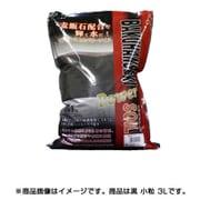 麦飯石パワーソイル 黒 小粒 3L [水槽用 底床 底砂 ろ過材]