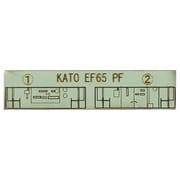 10270 [KATO製品対応 EF65用 運転室背面シール]